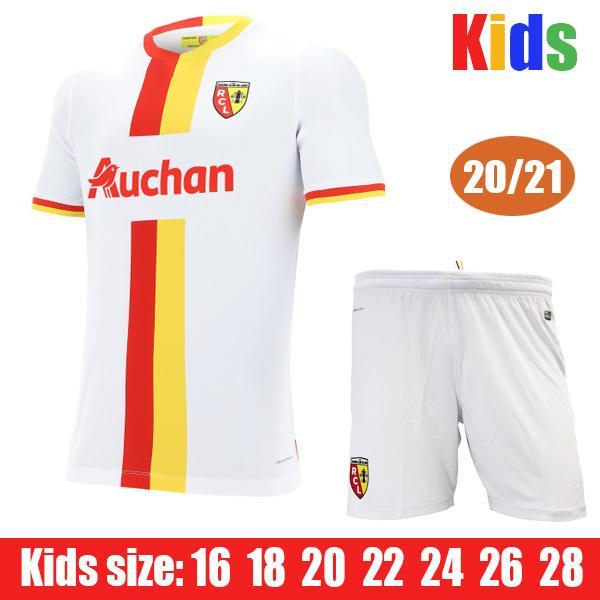 أطفال 2021 ثالثا