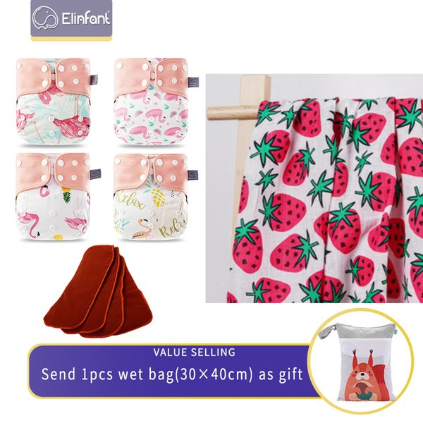 F-cloth Diaper