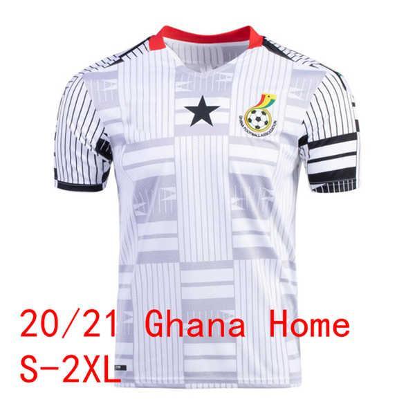غانا الرئيسية