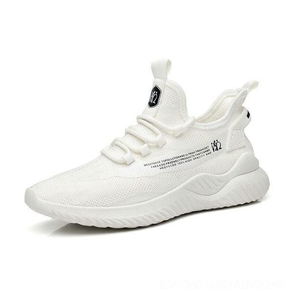 37 White-