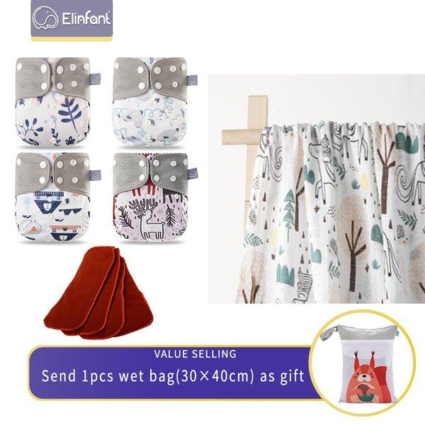 H-cloth Diaper