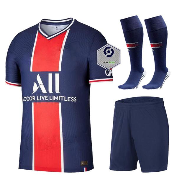 풀 세트 홈 Ligue1과