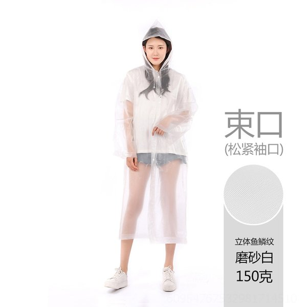 150g EVA Beanhole - Bianco