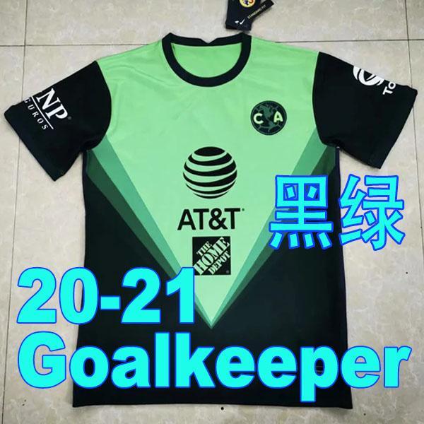 20-21 Goalkeeper- الأخضر الأسود