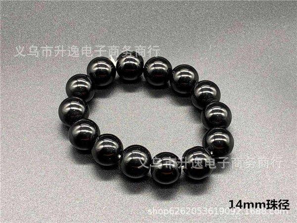 Diámetro de perlas de 14 mm (adecuado para hombres)