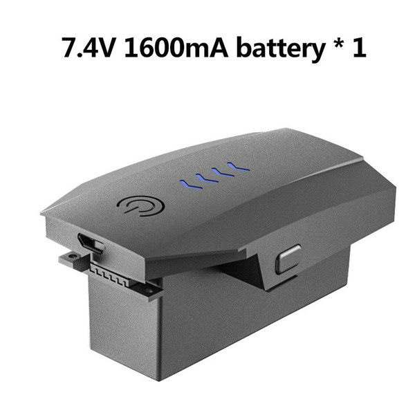 аккумулятор 7.4V1600mA