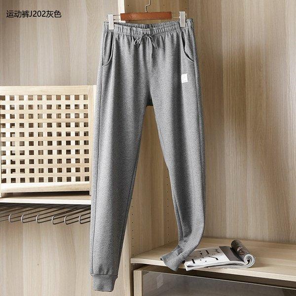 Pantalon de sport J202 Grey White Label