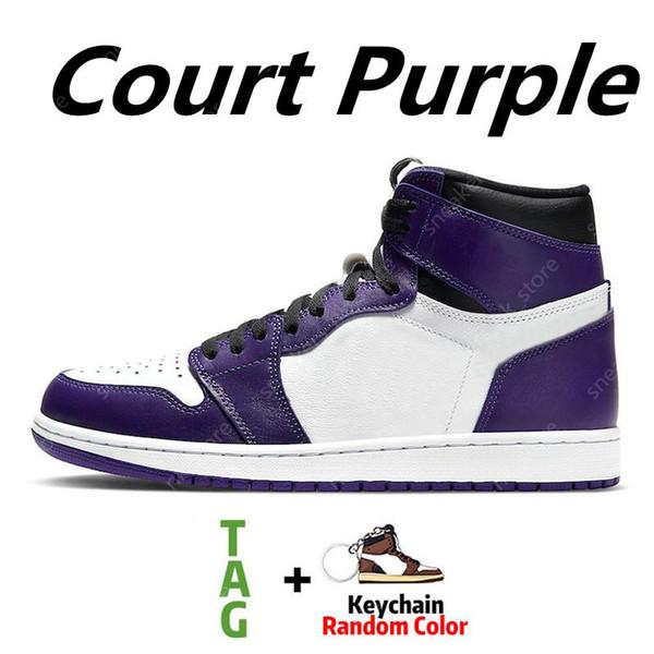 40-46 фиолетовый суд