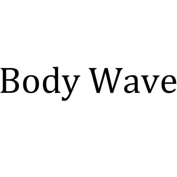 волна тела