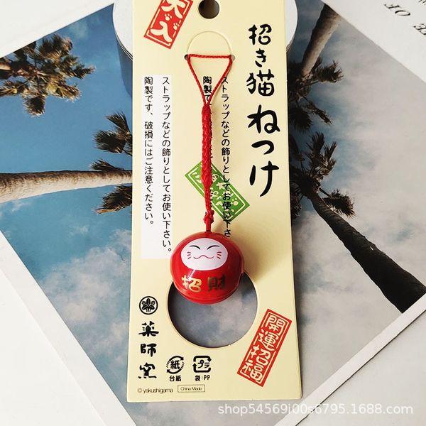 Embalaje Tarjeta del gato rojo Zhaocai