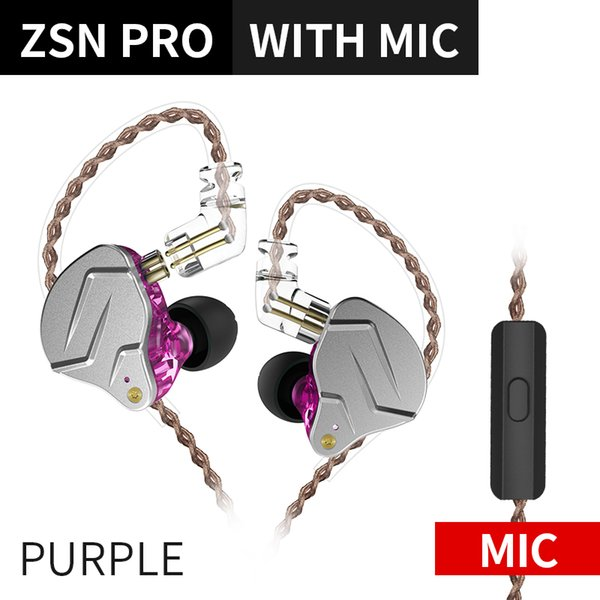 фиолетовый с микрофонным Китаем