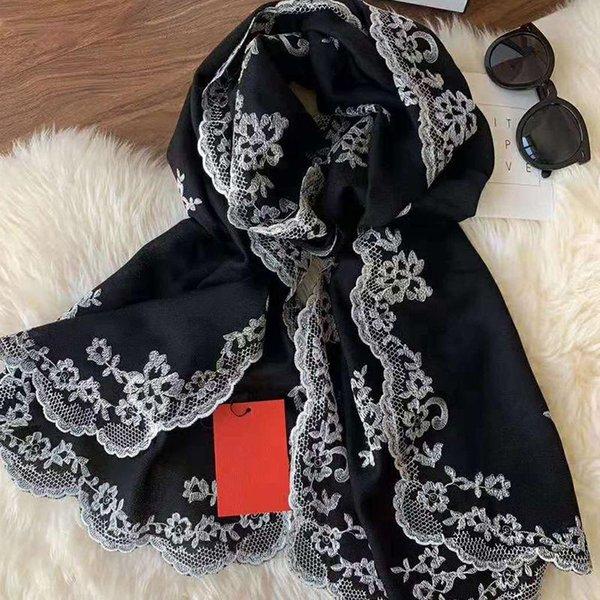 Черный 190 -70 см