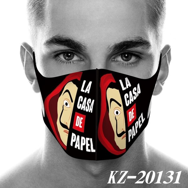 KZ-20131.