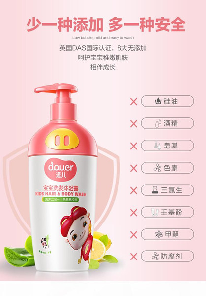 top popular 13SHANMINGQUAN Authentic newborn baby shampoo milk emulsion baby child care 2 to 1 2021