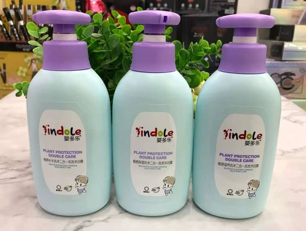 top popular Amsidai Baby shampoo and Shower Gel 2 in 1 daily care products for children Nourish the skin 560ml 2021