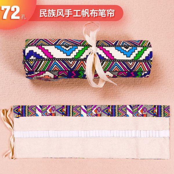 72 hoyos - Cur National Style Pen