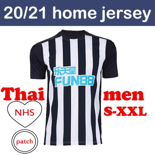 3 Home S-XXL Patches