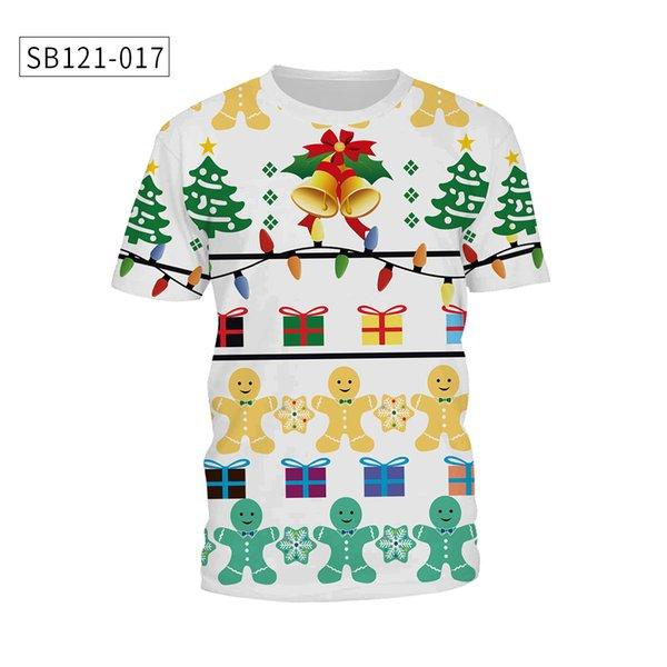 Christmas gift-SB121-017
