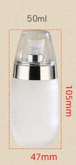 50ml Silver Lotion Pump Bottle