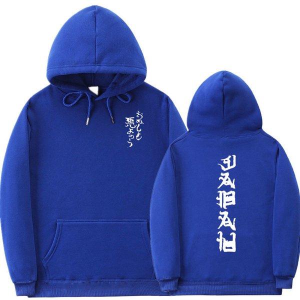 azul Ms832