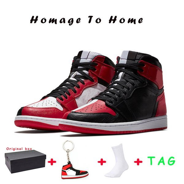 16 Homage To Home