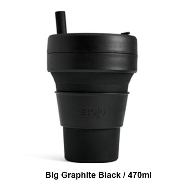 Biggraphite Black470