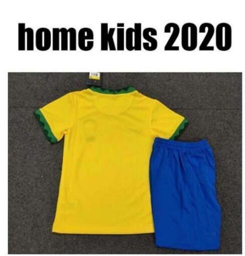 HOME KIDS