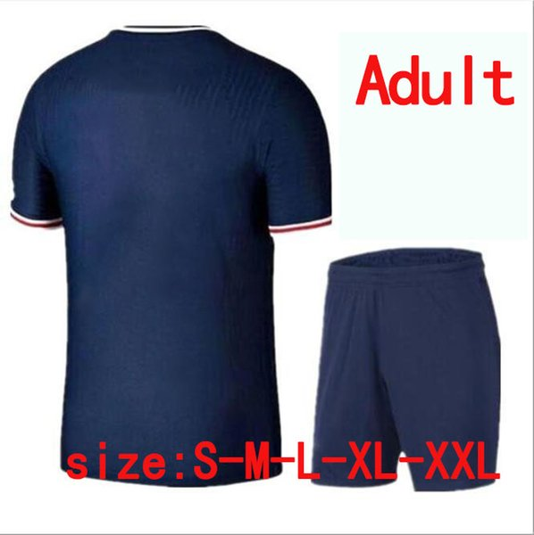 HOME adult suit