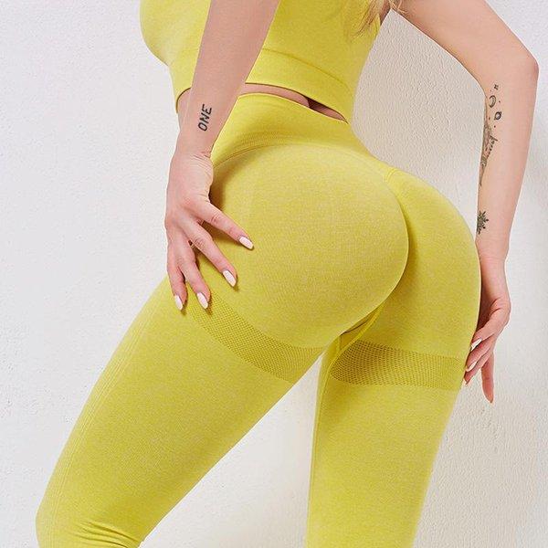 السراويل الصفراء