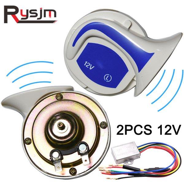 Ucuz Çok Tonlu Claxon Boynuzları 12 V Loud 8 Sesler 118dB Elektrikli Dijital Hava Boynuzu Siren Hoparlör Oto Araba Tekne Megafon Alarmı için