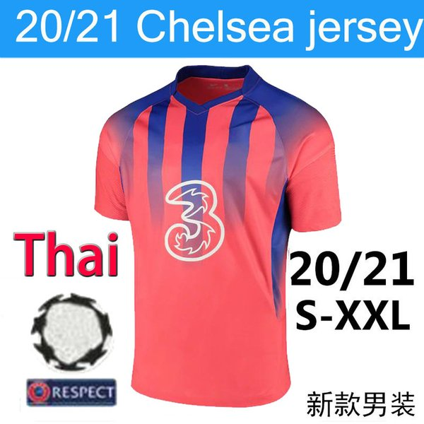 15 CFC 3RD UCL patches S-2XL