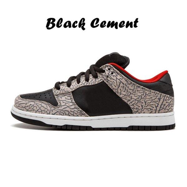7 블랙 시멘트
