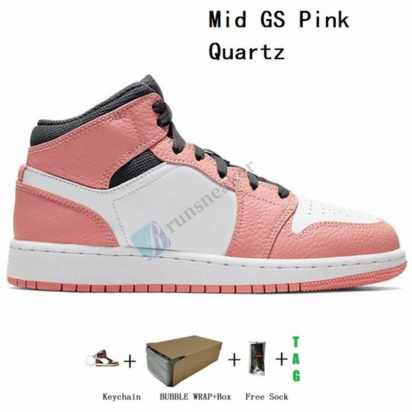 Mid GS Pink.
