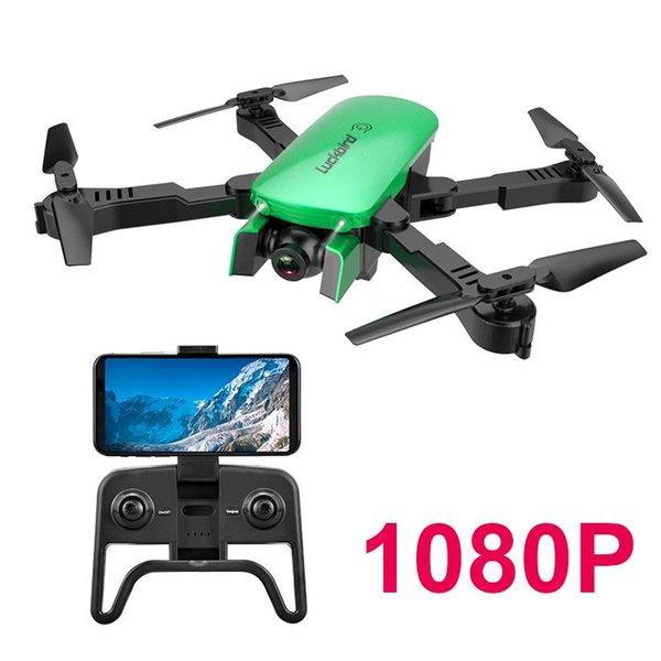 GREEN 1080P 중국