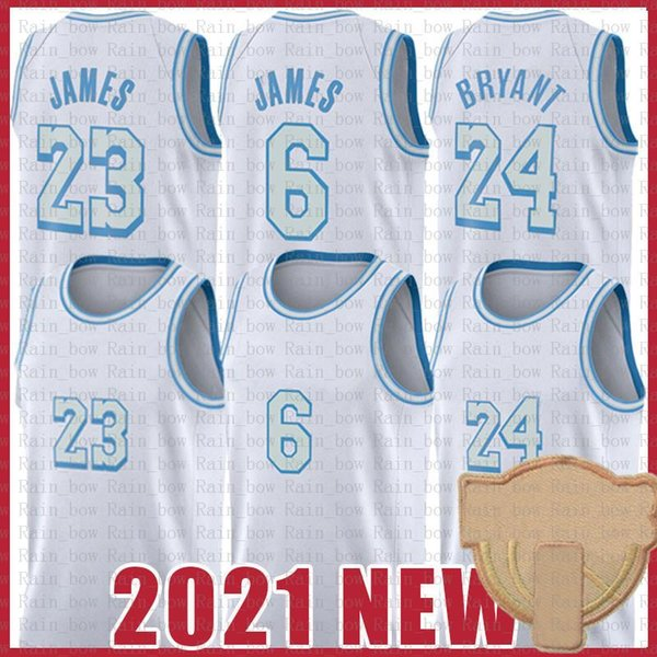 PATCH + MENS 2021 JERSEY