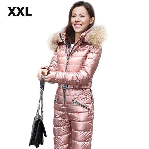 Розовый 2XL
