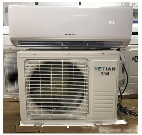 top popular 1.5P wall-mounted heating and cooling air conditioner 220V 50Hz 2020