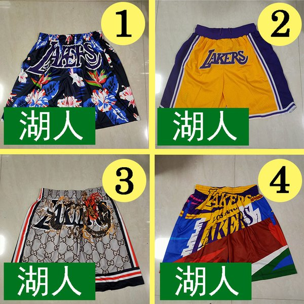 Juste shorts