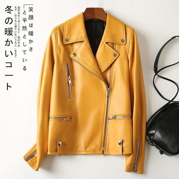 Amarelo-S