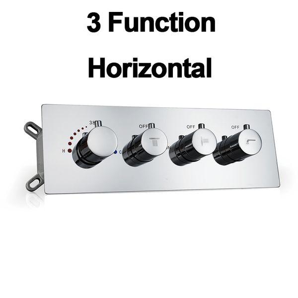 가로 설치 3 기능