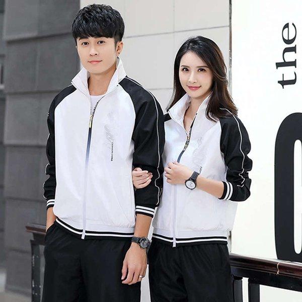 Weiß schwarz / m6999
