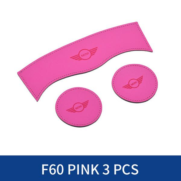F60 الوردي 3PCS.