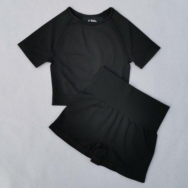 Black 2 Pcs Set