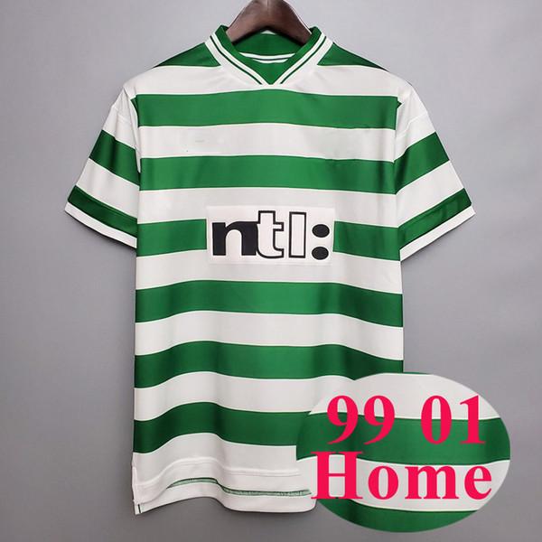 FG1047 1999 2001 Home