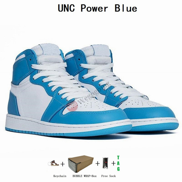 UNC Power Blue
