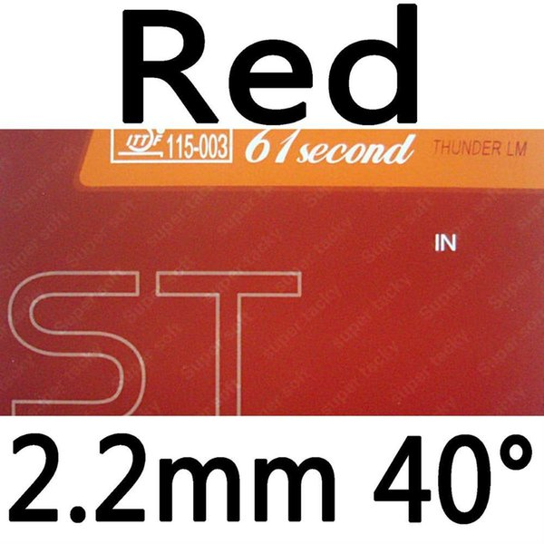 Red 2.2mm H40