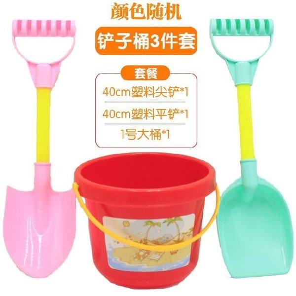 40cm Double Plastic Shovel + No. 1 Bucke