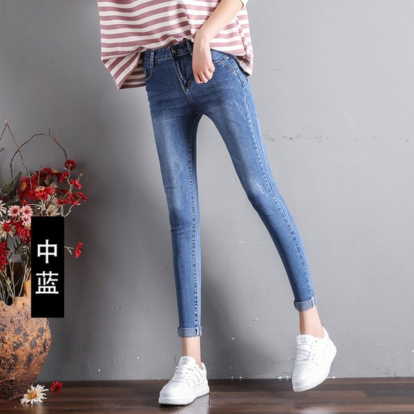 716 Pantalon bleu moyen