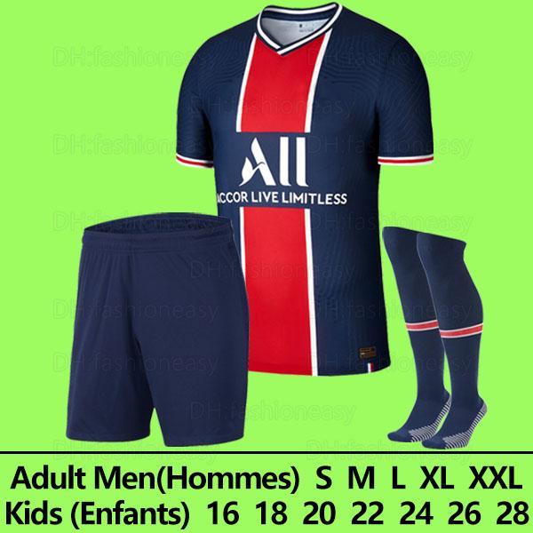 P04 20 21 home kit socks