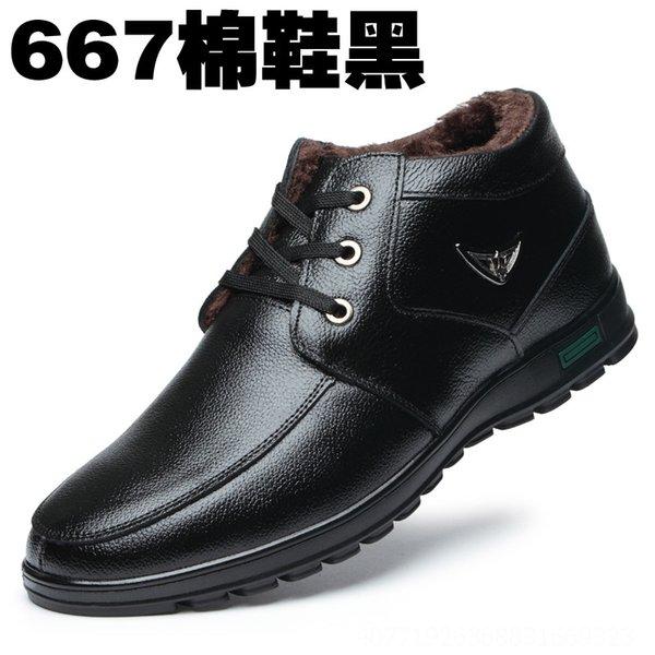 667 Siyah-38